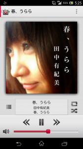 Screenshot_2013-04-21-17-25-42.png