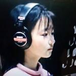 田中有紀美、恐らく15歳の時
