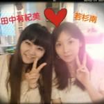 田中珈琲店11杯目特別追加予約のお知らせ