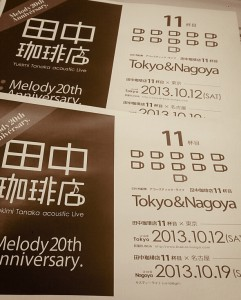 2013-10-12-07-39-13_deco.jpg