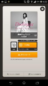 Screenshot_2013-11-17-06-53-28.png
