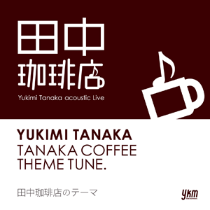 tanaka coffee theme tune