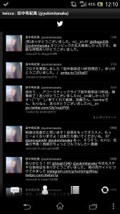 Screenshot_2014-02-23-00-10-30.png