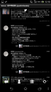 Screenshot_2014-02-23-00-10-42.png