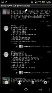 Screenshot_2014-02-23-00-10-42.png