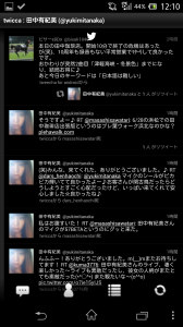 Screenshot_2014-02-23-00-10-53.png