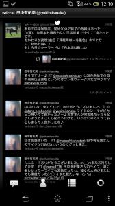 Screenshot_2014-02-23-00-10-53.png