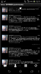 Screenshot_2014-02-23-00-11-10.png