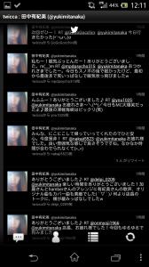 Screenshot_2014-02-23-00-11-10.png