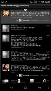 Screenshot_2014-02-23-00-11-22.png
