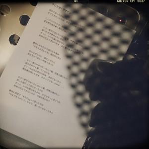 2014-04-12-17-17-21_deco.jpg