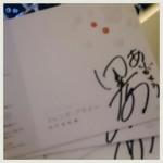 新曲「フレンズ・アゲイン」歌詞ポストカード発送準備!