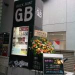 松野有里巳さんの『AgeAgeLive』