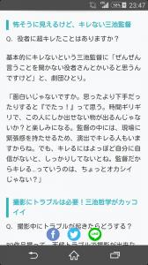 Screenshot_2014-08-22-23-47-36.png