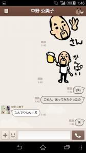 Screenshot_2014-09-10-01-46-40