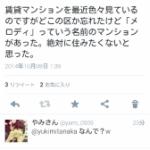田中珈琲店Twitter