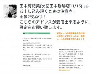 2014-10-24-02-09-06_deco.jpg