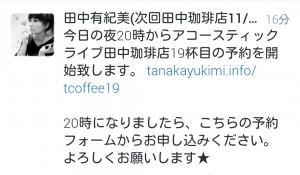 2014-10-24-02-09-29_deco.jpg
