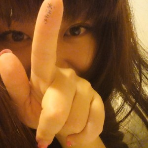 2014-11-15-04-50-46_deco.jpg