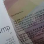 Glowlampの最新アルバム