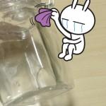 こんもり岩塩