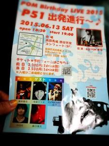 2015-06-15-13-03-30_deco.jpg
