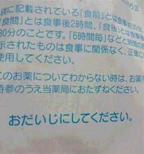 15-09-14-22-46-38-428_deco.jpg