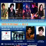 2015年11月24日(火) IITHAN 「RECOMMENDED MUSIC LIVE」