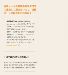 16-02-13-02-02-11-551_deco.jpg