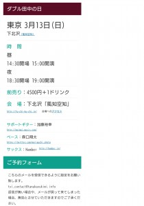 16-02-17-18-51-34-673_deco.jpg