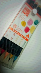 16-03-29-02-47-29-561_deco.jpg