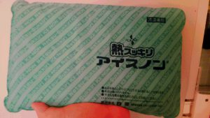 16-07-19-01-38-05-500_deco.jpg
