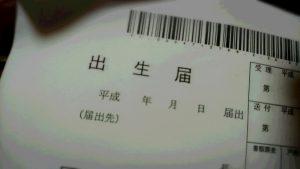 17-02-01-02-24-30-980_deco.jpg