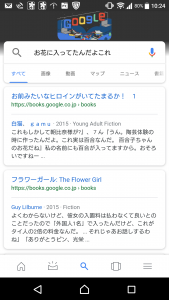 Screenshot_20180216-102436.png
