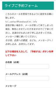 18-04-06-19-37-47-830_deco.jpg
