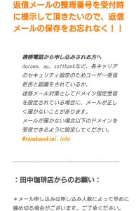 18-04-06-19-38-30-206_deco.jpg