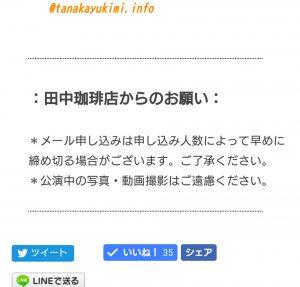 18-04-06-19-38-49-787_deco.jpg