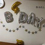 今日は長男4歳のお誕生日